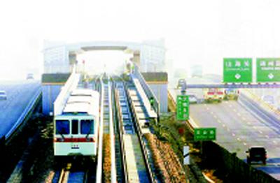 Beijing Metro Batong Line